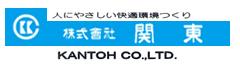 株式会社関東